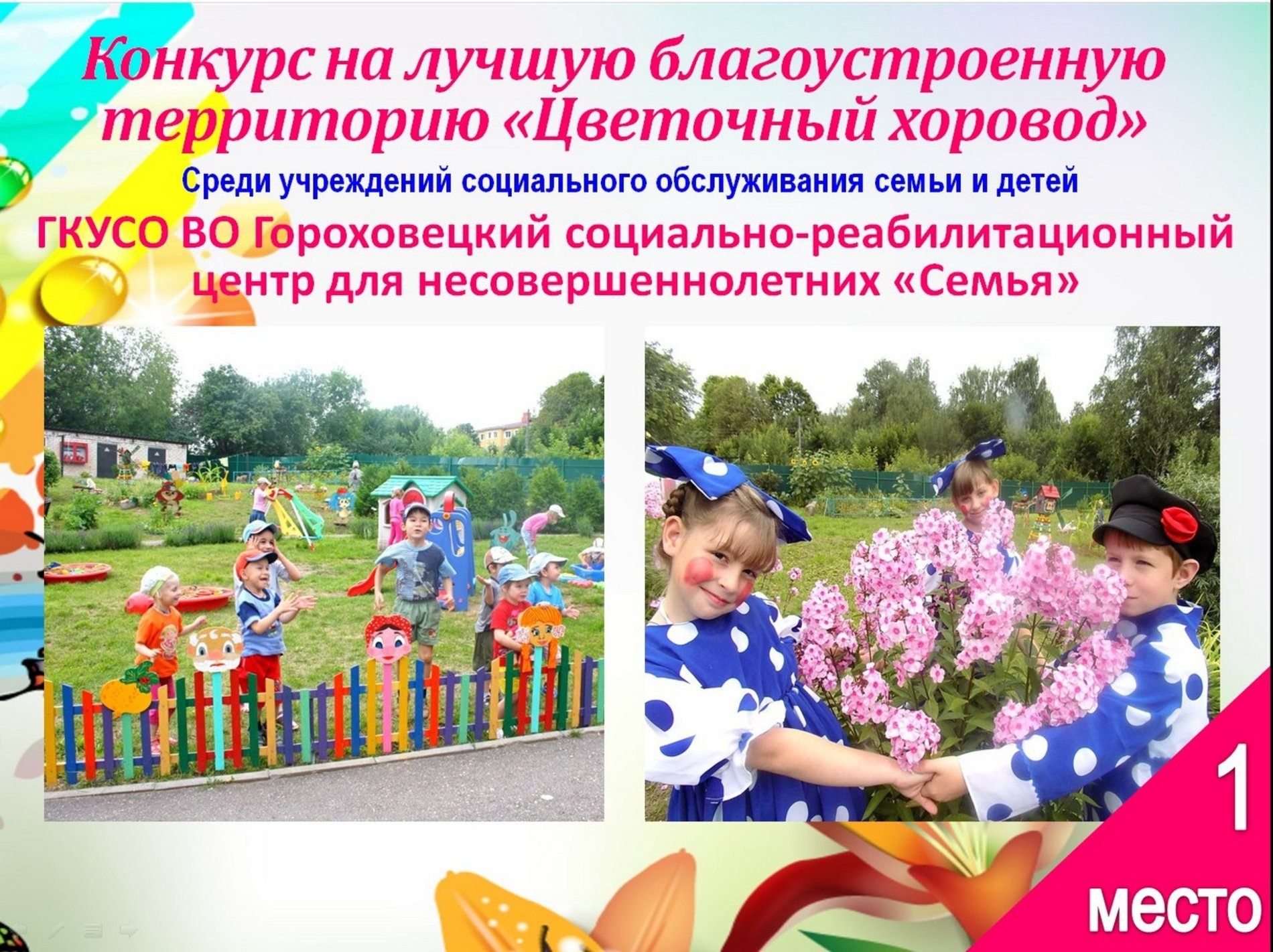 тел справочник черкасс собес